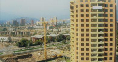 """Seminario Internacional  """"El Complejo Urbano Financiero-Inmobiliario en América Latina"""""""
